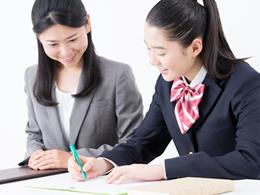 経験豊富なプロ講師による的確な学習アドバイス